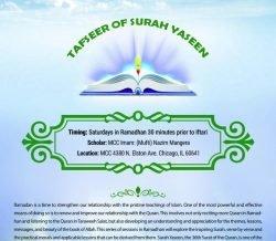 Tafseer of Surah Yaseen @ MCC