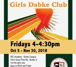 MCC Academy: Girls Dabke Club