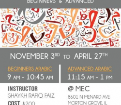 Arabic Courses –  Beginners