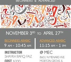 Arabic Courses –  Beginners