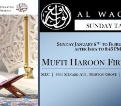 Tafseer of Surah Al Waqiah on Sundays after Isha @MEC