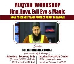 MCC Adult Education: Ruqyah Workshop