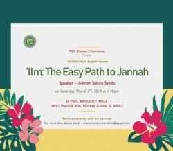 Ilm: The Easy Path to Jannah