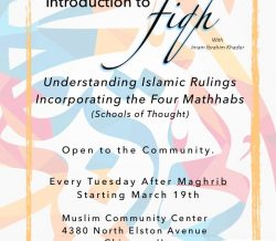 Introduction to Fiqh with Imam Ibrahim Khader