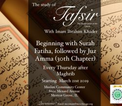 The Study of Tafsir with Imam Ibrahim Khader