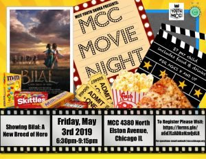 MCC-Movie-Night