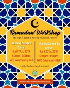 Ramadan-Workshop-2019