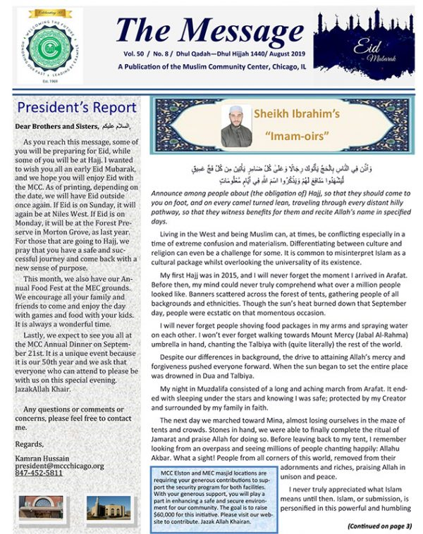 The Message – Muslim Community Center