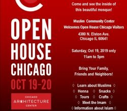 MCC Interfaith & Outreach: Open House Chicago
