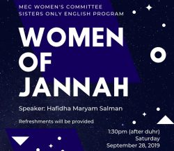 MCC Sunday School – Muslim Community Center