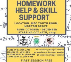 Reading & Math Homework Help & Skill Support